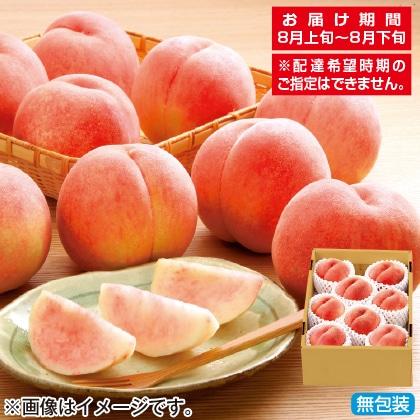 <※お中元対象商品>山形県産白桃2kg