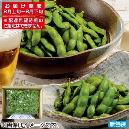 <※お中元対象商品>山形県鶴岡産だだちゃ豆