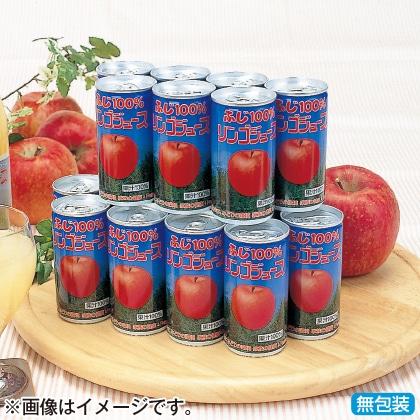 <※お中元対象商品>ふじ100%りんごジュ−ス 20缶入