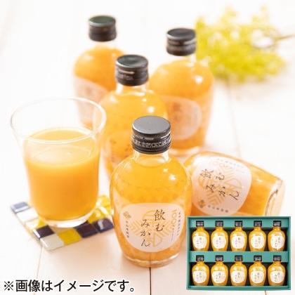 <※お中元対象商品>有田みかんジュース10本セット