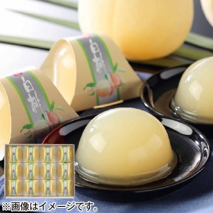 <※お中元対象商品>岡山白桃ゼリー12個