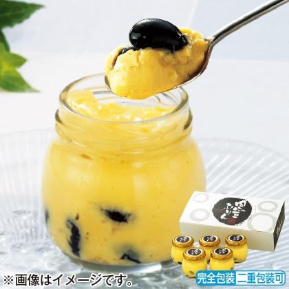 <※お中元対象商品>丹波篠山 黒豆ぷりん(5個入)