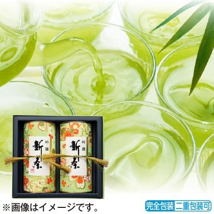 <※お中元対象商品>新茶(2缶)A