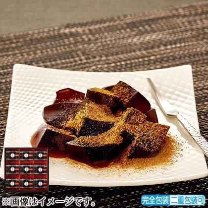 <※お中元対象商品>黒わらび餅