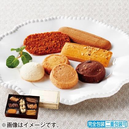 <※お中元対象商品>帝国ホテル クッキー詰合せ