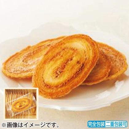 <※お中元対象商品>帝国ホテル アーモンドパイ