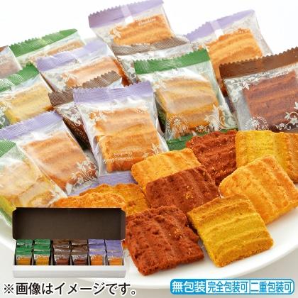 <※お中元対象商品>金谷ホテルクッキース