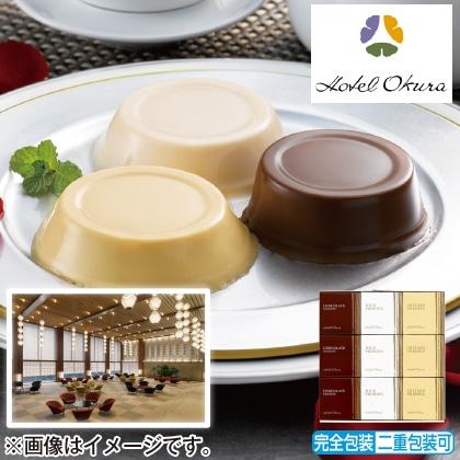 <※お中元対象商品>ホテルオークラ スイーツセット
