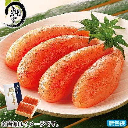 <※お中元対象商品>無着色辛子明太子(切子)300g
