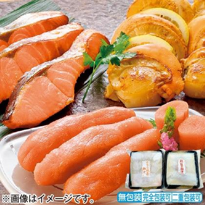 <※お中元対象商品>魚介の地酒粕漬