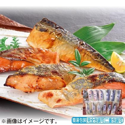 <※お中元対象商品>小樽 漬け魚切身詰合せB