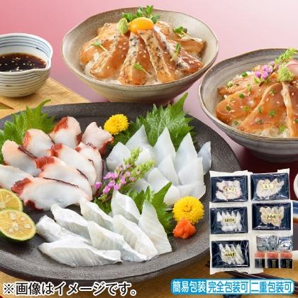 <※お中元対象商品>海峡薄造りセット(漬丼たれ入り)
