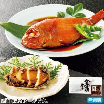 <※お中元対象商品>金目鯛姿煮とあわびの煮貝 A