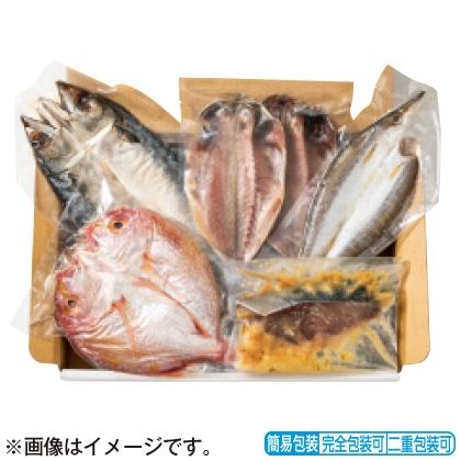 <※お中元対象商品>九州近海干物詰合せ A