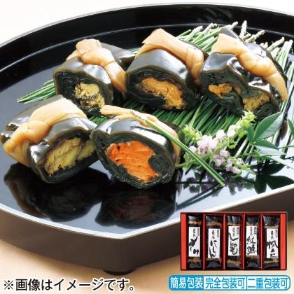 <※お中元対象商品>釧路おが和昆布巻紀行5つの味