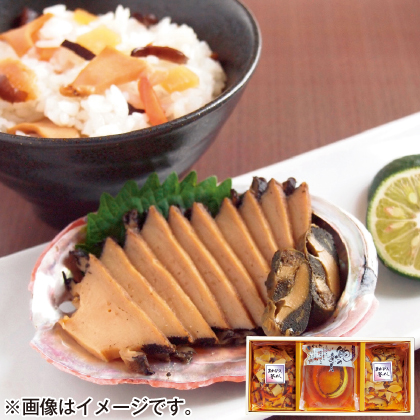 <※お中元対象商品>煮貝と釜飯の素セット