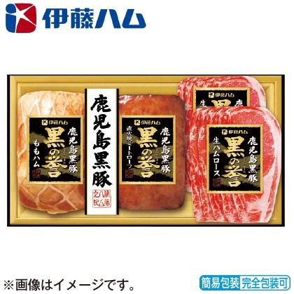 <※お中元対象商品>黒の誉 BKC−32