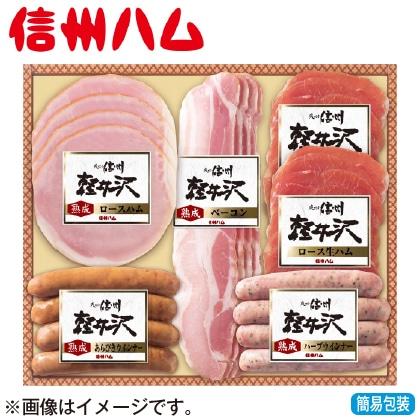 <※お中元対象商品>「爽やか信州軽井沢」詰合せ(SU−360)