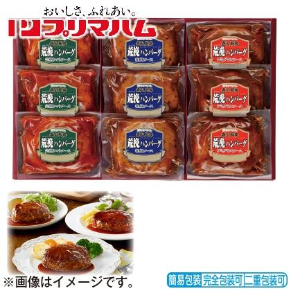 <※お中元対象商品>「直火厨房」荒挽ハンバーグ HB−30J