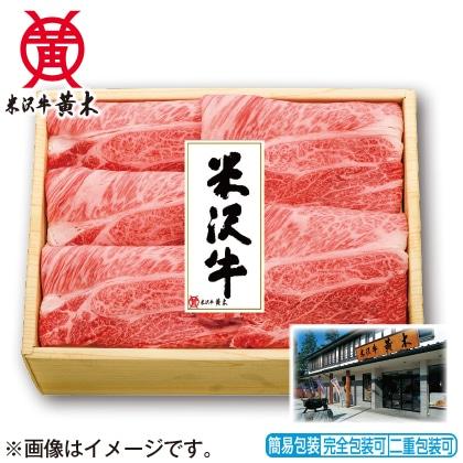 <※お中元対象商品>米沢牛肩ロースすき焼用