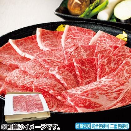 <※お中元対象商品>鹿児島県産黒毛和牛カタ肉焼肉用(420g)