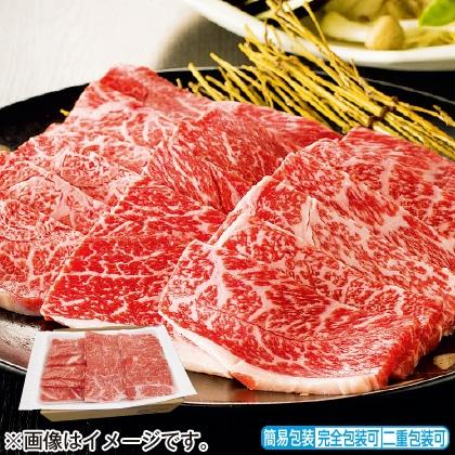 <※お中元対象商品>鹿児島県産黒毛和牛カタ肉焼肉用(620g)