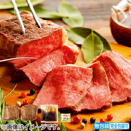 <※お中元対象商品>北海道産牛ローストビーフ