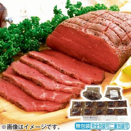 <※お中元対象商品>特製ローストビーフ
