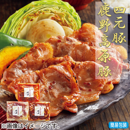 <※お中元対象商品>鹿野高原豚肩ロース焼肉