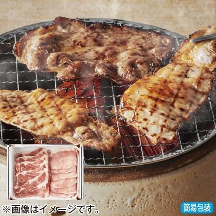 <※お中元対象商品>東京X豚 ロース肉・肩ロース肉焼肉用