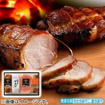 <※お中元対象商品>マイスター山野井 炭焼き焼豚と生ハムセットB