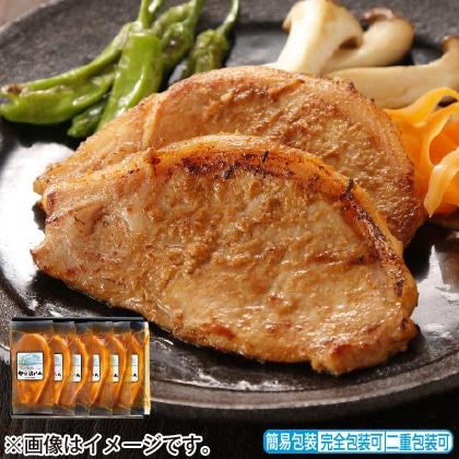 <※お中元対象商品>宮城県産豚ロース味噌漬け