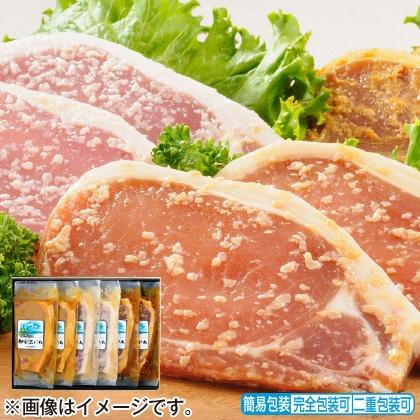 <※お中元対象商品>宮城県産豚ロース発酵三昧