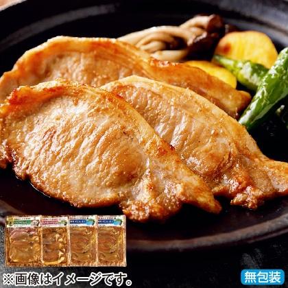 <※お中元対象商品>全農さんの豚ロースご当地味噌漬け(3種類)