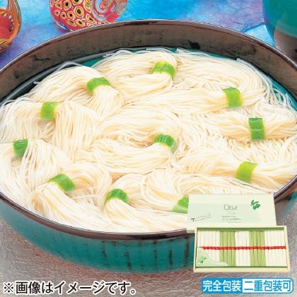 <※お中元対象商品>小豆島手延べ素麺・オリーブ素麺詰合せ