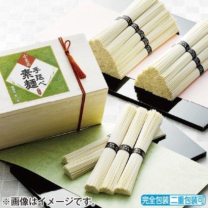 <※お中元対象商品>小豆島手延べ素麺30束(木箱入)