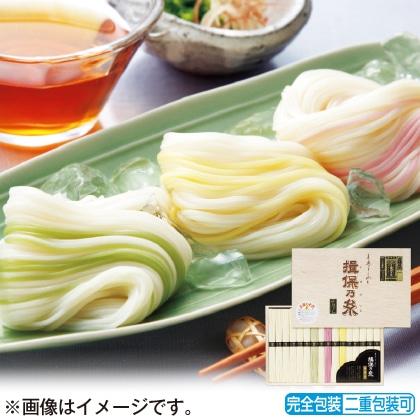 <※お中元対象商品>揖保乃糸素麺・特級品三彩麺CXS30