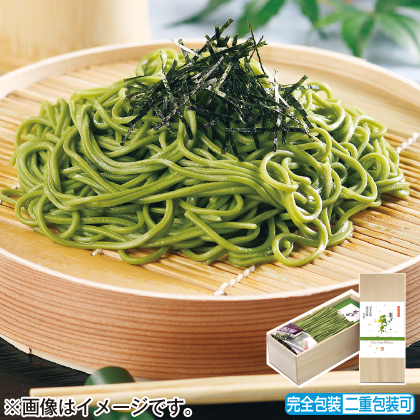 <※お中元対象商品>国産そば粉の茶そばA