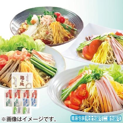 <※お中元対象商品>こだわり喜多方冷し中華詰合せ10食