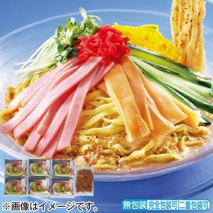 <※お中元対象商品>いすみ米の米粉入り冷やし中華(メンマ付)