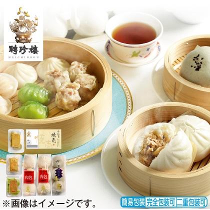 <※お中元対象商品>聘珍樓 飲茶詰合せ Y−DOXC