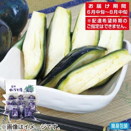 <※お中元対象商品>泉州水茄子漬