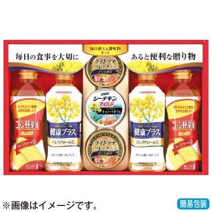 <※お中元対象商品>毎日使える調味料ギフト