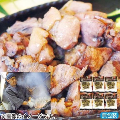 <※お中元対象商品>鶏の炭火焼