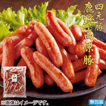 <※お中元対象商品>鹿野高原豚の豚トロウインナー(1kg)