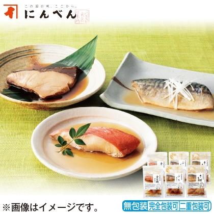 <※お中元対象商品>にんべんの煮魚詰合せ