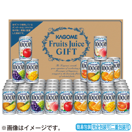 <※お中元対象商品>カゴメ フルーツジュースギフト FB−50N