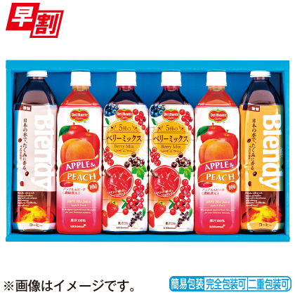 <※お中元対象商品>飲料バラエティギフト BIB−25