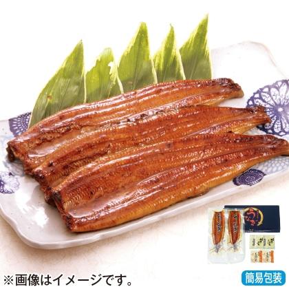 <※お中元対象商品>「浜名湖マルマ(R)」うなぎ長蒲焼2本