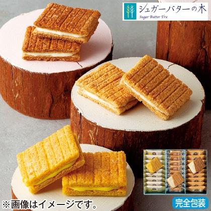 <※お中元対象商品>シュガーバターの木詰合せ 27個入